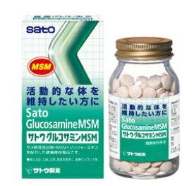 《佐藤製薬》 サトウグルコサミンMSM 300粒