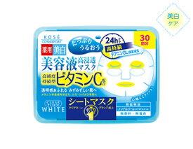 《コーセー》 クリアターン エッセンスマスク (ビタミンC) 30回分 【医薬部外品】