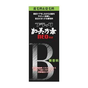 《加美乃素》ブラック加美乃素NEO無香料150mL(白髪用養毛料)