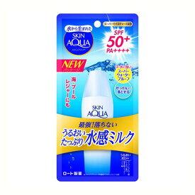 《ロート製薬》 スキンアクア スーパーモイスチャーミルク 40ml
