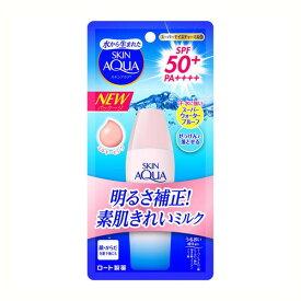 《ロート製薬》 スキンアクア スーパーモイスチャーミルク ピンク 40ml