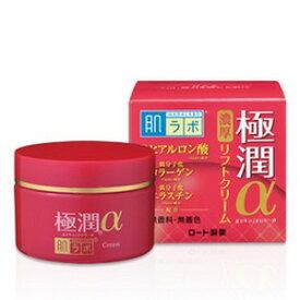 《ロート製薬》 肌ラボ 極潤α リフトクリーム 50g (フェイスクリーム)