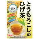 《山本漢方製薬》 とうもろこしのひげ茶 (8g×20袋)