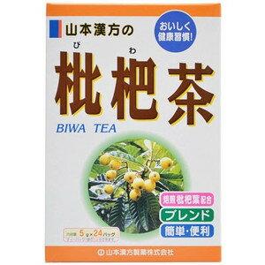 《山本漢方製薬》枇杷茶ティーバッグ(5g×24包)