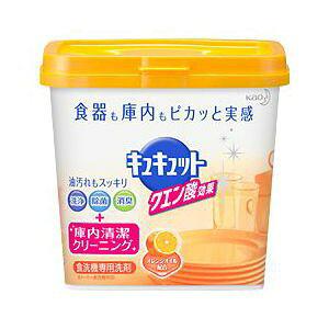 食器洗い乾燥機専用キュキュット クエン酸効果 オレンジオイル配合 ボックス 680g《花王》 食器用洗剤