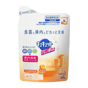 食器洗い乾燥機専用キュキュット クエン酸効果 オレンジオイル配合 つめかえ用 550g《花王》 食器用洗剤