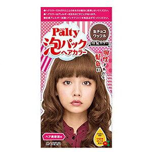 《ダリア》パルティ 泡パックヘアカラー〈生チョコワッフル〉