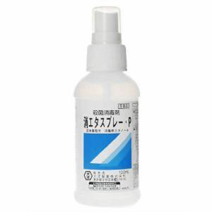 【第3類医薬品】《大洋製薬》 消エタスプレー・P (100mL)