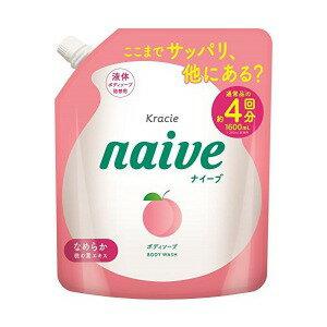 《クラシエ》 ナイーブ ボディソープ 桃の葉エキス配合 詰替用 1600mL