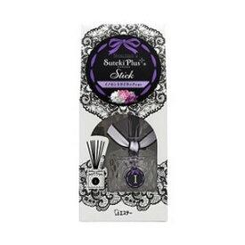 《エステー》 シャルダン ステキプラス Stick 本体 イノセントライラックの香り 45ml (室内用消臭芳香剤)