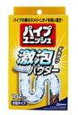 【ジョンソン】パイプユニッシュ 激泡パウダー(10包 )