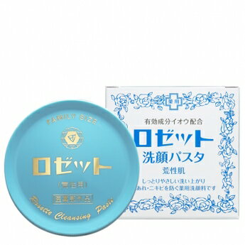 【ロゼット】ロゼット洗顔パスタ荒性肌《医薬部外品》