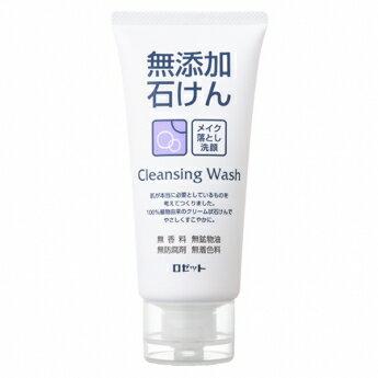 【ロゼット】無添加石けんメイク落とし洗顔フォーム(120g)