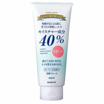 【ロゼット】40%スーパーうるおい洗顔フォーム(168g)