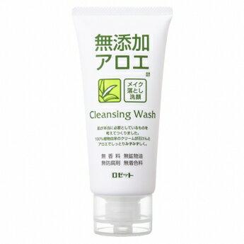 【ロゼット】無添加アロエメイク落とし洗顔フォーム(120g)