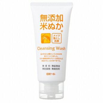 【ロゼット】無添加米ぬかメイク落とし洗顔フォーム(120g)
