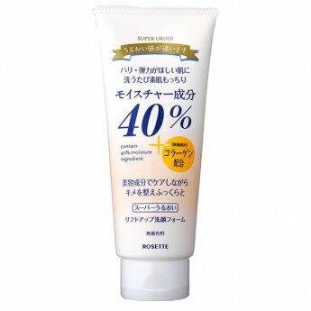 【ロゼット】40%スーパーうるおいリフトアップ洗顔フォーム(168g)