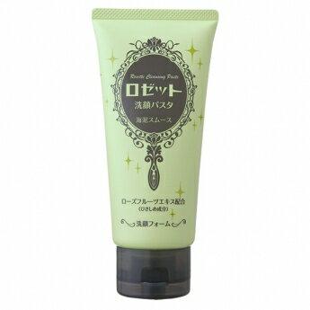 【ロゼット】ロゼット洗顔パスタ 海泥スムース(120g)