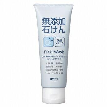 【ロゼット】無添加石けん洗顔フォーム(140g)