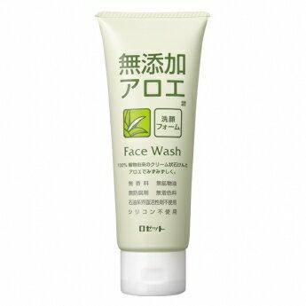 【ロゼット】無添加アロエ洗顔フォーム(140g)