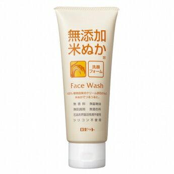 【ロゼット】無添加米ぬか洗顔フォーム(140g)