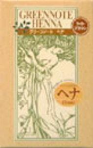 グリーンノートヘナ ハーバルカラー・ライトブラウン【T10】