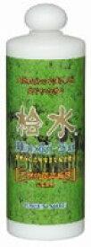 桧水 500cc 3本セット【グリーンノート ヒノキスイ】お風呂用送料無料(北海道・沖縄県へのお届けは除く) 【P5】