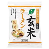 【オーサワジャパン】オーサワのベジ玄米ラーメン(みそ) 118g 10袋セット