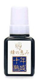 【サンフローラ】蜂の恵み 十年熟成プロポリス 120ml送料無料【P15】【T8】