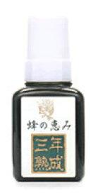 【サンフローラ】蜂の恵み 三年熟成プロポリス 120ml 送料無料【P10】【T8】