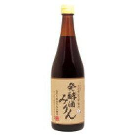 発酵酒みりん 720ml 3本セット【T8】