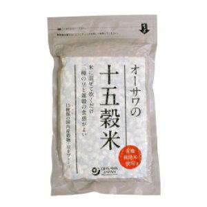 【オーサワジャパン】オーサワの十五穀米 300g 3袋セット【T8】