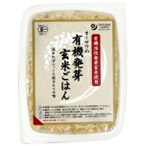 【オーサワジャパン】有機発芽玄米ごはん 160g 10個セット【T8】