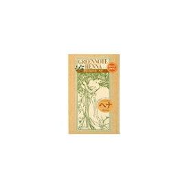 グリーンノートヘナ ハーバルカラー・オレンジブラウン 6箱セット 送料無料