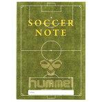 ヒュンメル(hummel)サッカー用記録ノート【DM便OK】サッカーノート(ベーシック版)[練習試合記録トレーニングB5SOCCERNOTE][HFA9021](16fw)