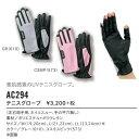ヨネックス(YONEX)テニスグローブ(AC294)010:グレー●テニス/手袋(1602)16ss
