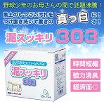 https://image.rakuten.co.jp/aozoraya-sp/cabinet/volonte/303-.jpg