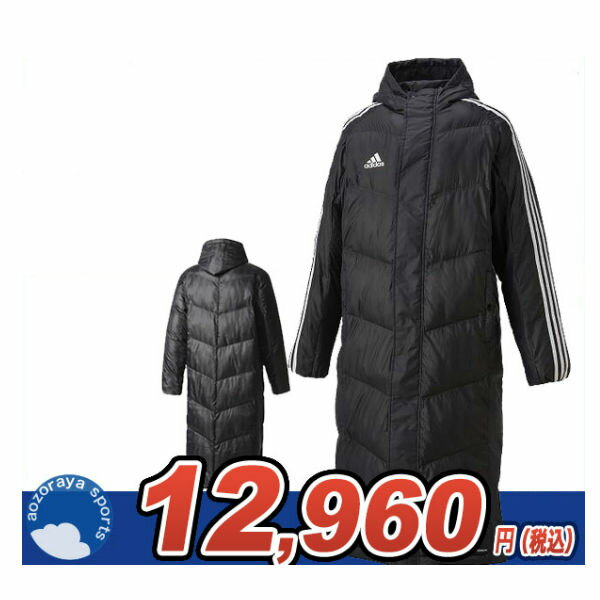 アディダス adidas SHADOW ロングパデッドコート [DLK12-BR2069] ブラック サッカー ウエア 中綿ロングコート 17fw 【送料無料】