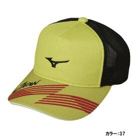ミズノ(mizuno) JAPAN CAP キャップ ユニセックス メンズ レディース (19ss) ライム 62jw9x0337【P8T】