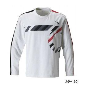 ディアドラ(diadora) ロングスリーブシャツ シャツ メンズ (19ss) ホワイト dtp9531-90