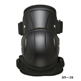 ミズノ(mizuno) アームガード ヒンジ型 ユニセックス (20aw) ブラック 高校野球ルール対応 1djpg10609