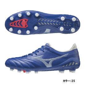 ミズノ(mizuno) モレリア ネオ 3 ジャパン MORELIA NEO III JAPAN シューズ ユニセックス メンズ レディース (20aw) ブルー/ホワイト 2E相当 幅広 p1ga208025