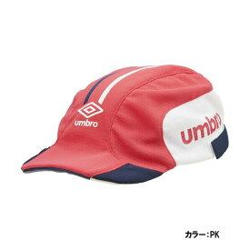 アンブロ(umbro) クーリングフットボールプラクティスキャップ キャップ メンズ (20ss) ピンク クーリング UVカット uuapjc03-pk【ss2109】