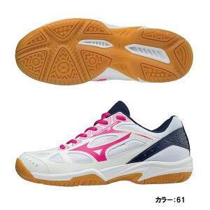 ミズノ(mizuno) サイクロンスピード2 CYCLONE SPEED 2 シューズ レディース (20aw) ホワイト/ピンク/ネイビー 2E相当 v1gc198061