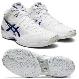 アシックス(asics) バスケットシューズ GELHOOP V12 narrow ユニセックス (20ss) ホワイト×アシックスブルー ナローモデル 1063A022-100
