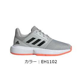 アディダス(adidas) CourtJam xJ テニスシューズ (20SS) グレーツー/コアブラック/シグナルコーラル EH1102【ss2106】