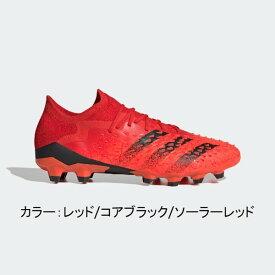 アディダス(adidas) プレデター フリーク .1 L ジャパンHG/AG スパイク (21AW) レッド/コアブラック/ソーラーレッド LTB24-GX7616