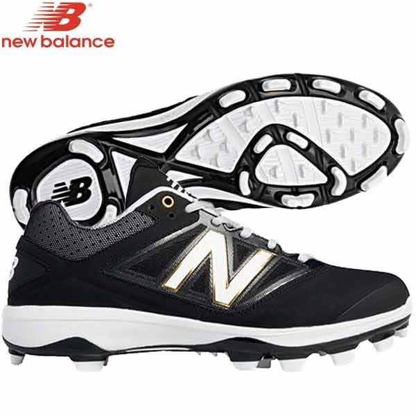 【特別価格】ニューバランス(new balance) 野球用スパイクブラック 靴幅: D(やや細い)ポイントスパイク 固定式【野球スパイク】(PL4040B3D)