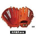 アンダーアーマー(UA)野球グラブ 糸井モデル(硬式右投げ外野手用)ディープオレンジ QBB0023-DOR
