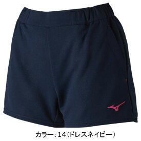 ミズノ(mizuno) ゲームパンツ(ウィメンズ) (18SS) ドレスネイビー 62JB820114【P8T】